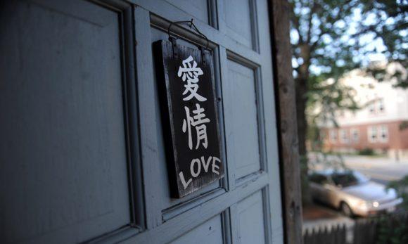 cropped-frontdoor.jpg